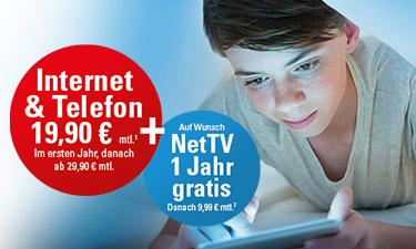 Screenshot NetAachen Online-Shop