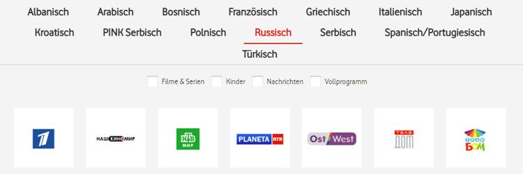 Vodafone Unitymedia Horizon App Übersicht