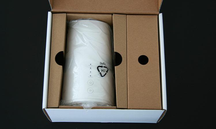 Vodafone Giga Cube - Verpackung (innen)