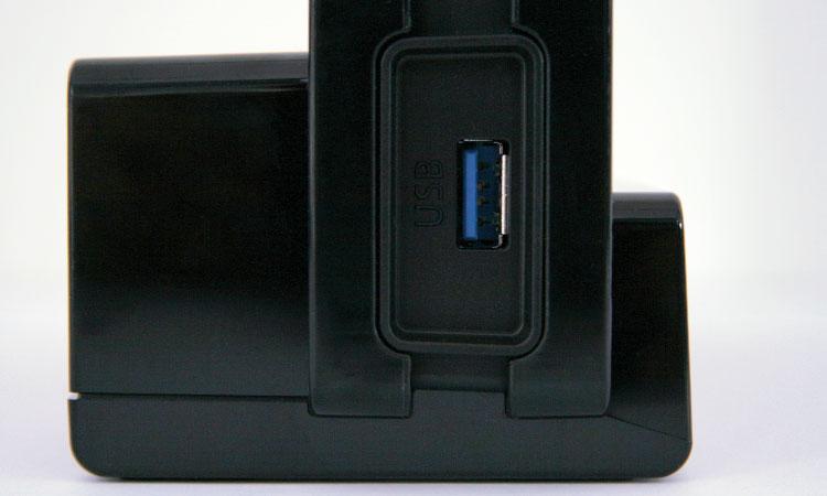 1&1 BusinessServer: USB 3.0 Anschluss